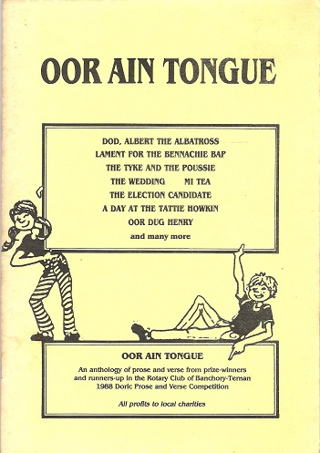 Image for Oor Ain Tongue.