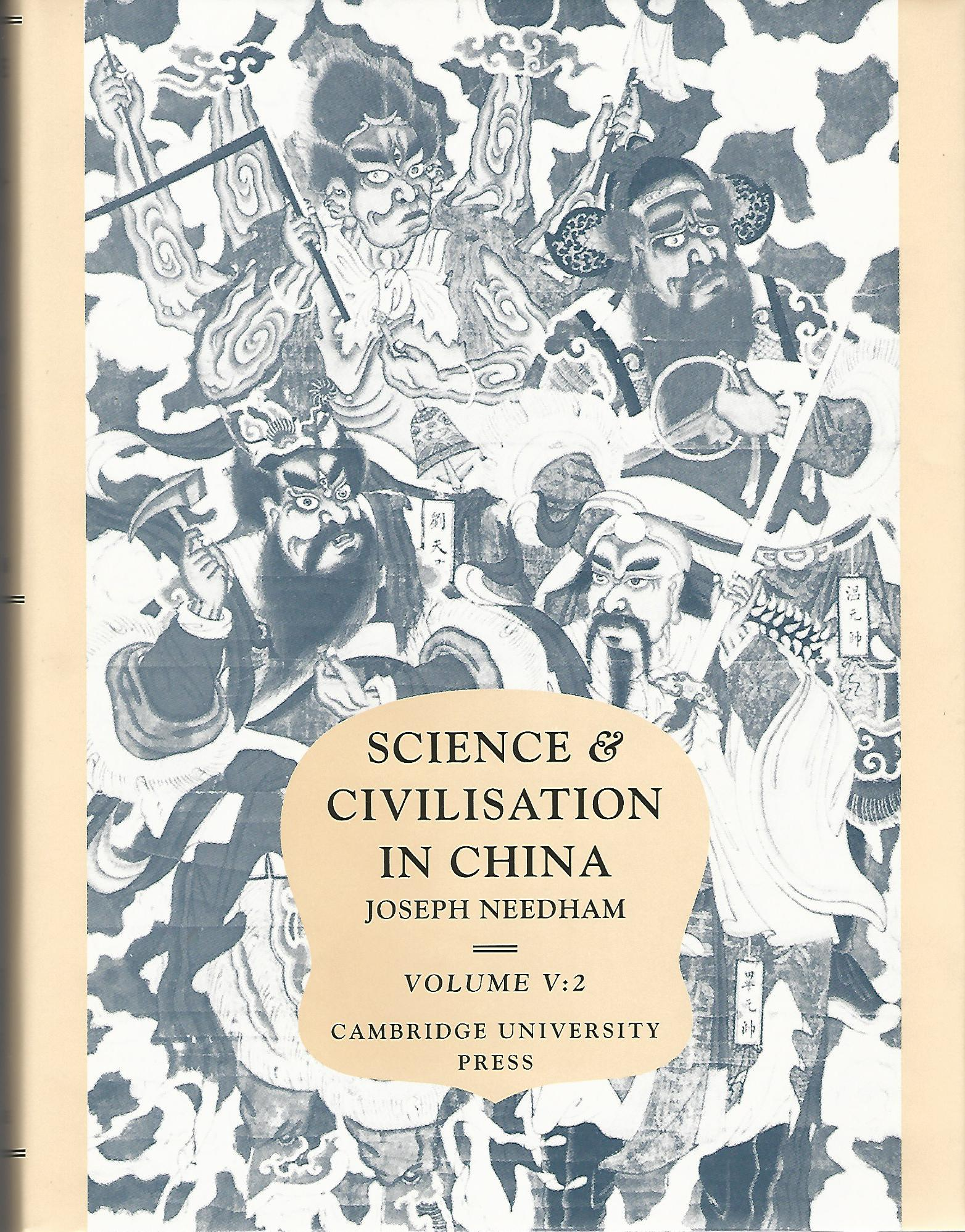 Image for Science and Civilisation in China: Volume 5, Chemistry and Chemical Technology; Part 2, Spagyrical Discovery and Invention: Magisteries of Gold and Immortality