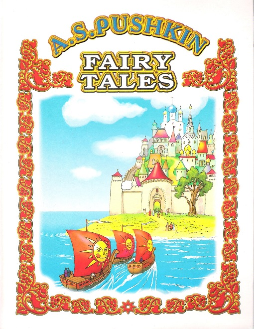 Image for Fairy Tales.